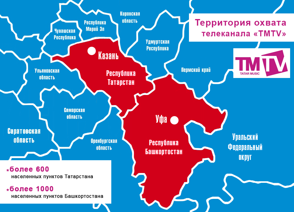 Территория вещания TMTV1
