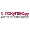 http://kazan.yapokupayu.ru/