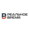http://realnoevremya.ru/